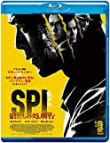 SPL 狼たちの処刑台 [Blu-ray]
