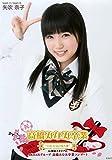【矢吹奈子】 公式生写真 高橋みなみ卒業コンサート AKB48 グループVer. ランダム 1枚コンプ