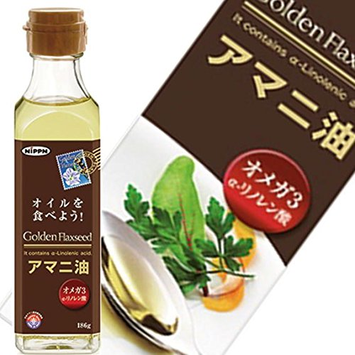 アマニ油186g【3本セット】ニップン...