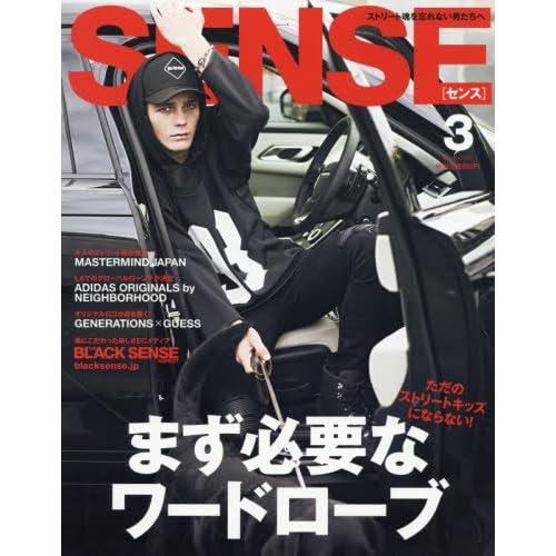SENSE(センス) 2018年 03 月号 [雑誌]