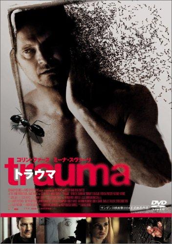コリン・ファース トラウマ [DVD]の詳細を見る