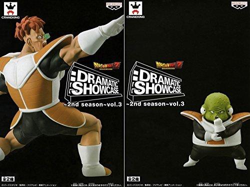 ドラゴンボールZ DRAMATIC SHOWCASE~2nd season~vol.3 2種セット リクーム&グルド