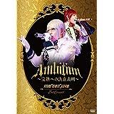 me can juke 2nd Concert「Ambition ~完熟への決意表明~」