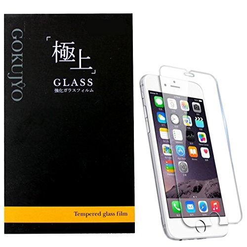 極上 ブルーライトカット 90%カット ガラスフィルム 保護フィルム 日本製旭硝子 9H 2.5D 保護シート(iphone6/6S)