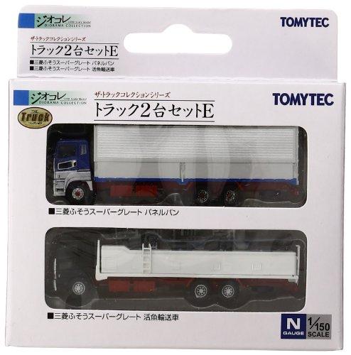 ザ・トラックコレクション 2台セットE