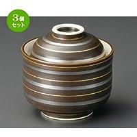 3個セット いぶし金銀彩一口碗[ 82 x 78mm ]【 小吸碗 】【 料亭 旅館 和食器 飲食店 業務用 】