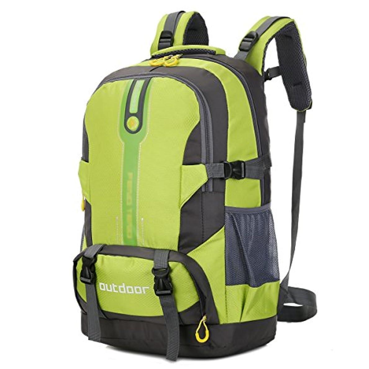祭司宣伝頭アウトドア 登山 バックパック, Natuce 50L大容量 防水 軽量 多機能 リュック 背中通気スポーツバッグ
