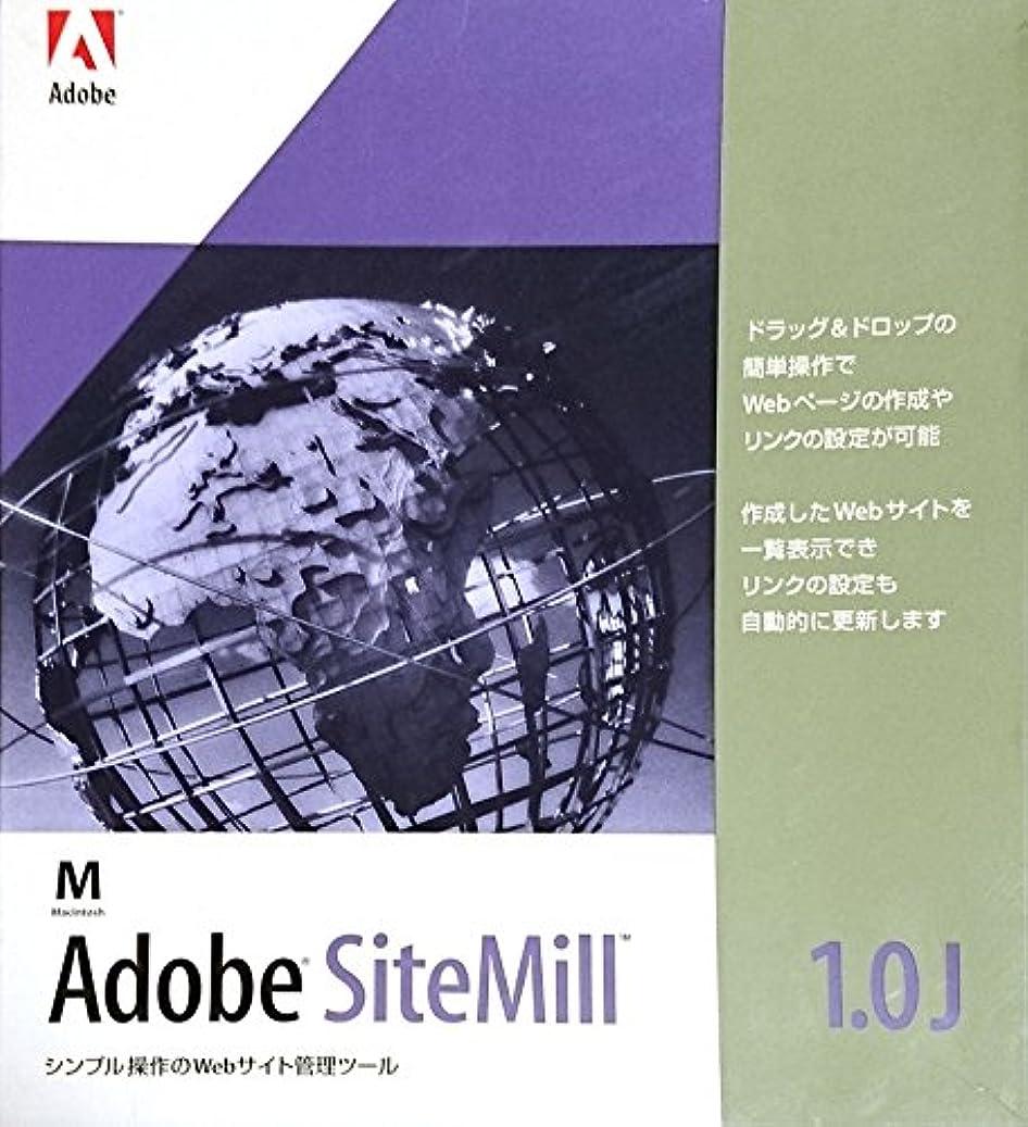 脅迫リスト通知Adobe SiteMill 1.0J Macintosh