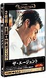 ザ・エージェント [DVD]
