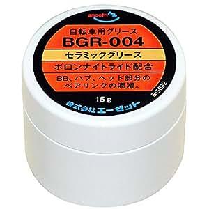 AZ(エーゼット) BGR-004 自転車用 セラミックグリス 15g [ボロンナイトライド配合]/自転車グリース/自転車グリス/グリス/グリース BG082