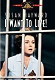 I Want to Live! (1958)/  私は死にたくない  北米版DVD [Import] [DVD]