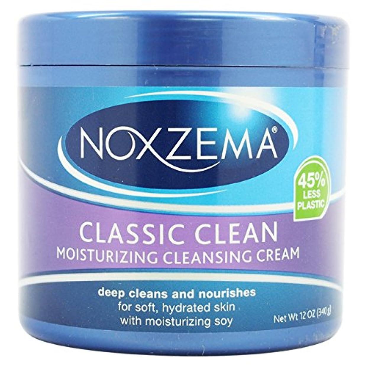 定期的曇った絶縁するNoxzema ユニセックスディープクレンジングクリームプラスモイス12オズ