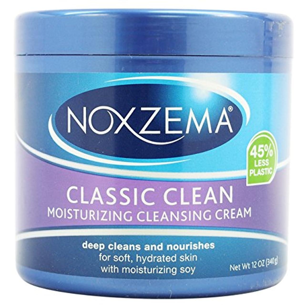 ええ定刻団結するNoxzema ユニセックスディープクレンジングクリームプラスモイス12オズ