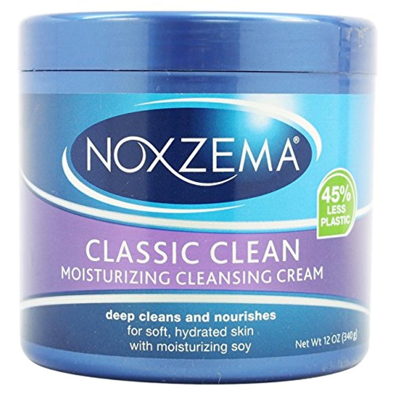 恥ずかしいホラー思いつくNoxzema ユニセックスディープクレンジングクリームプラスモイス12オズ