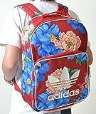 adidas CHITA ORIENTAL CLASSIC BACKPACK アディダス バックパック リュック マルチ