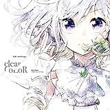 clear   CoLoR(通常盤)(特典なし)