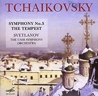 Tchaikovsky: Symphony No 5
