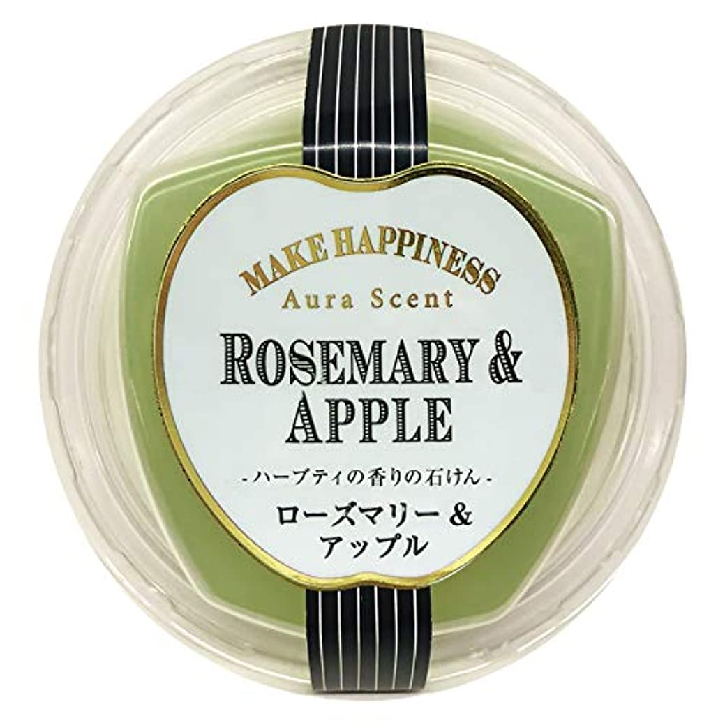 従順な故意に賛辞ペリカン石鹸 オーラセント クリアソープ ローズマリー&アップル 75g