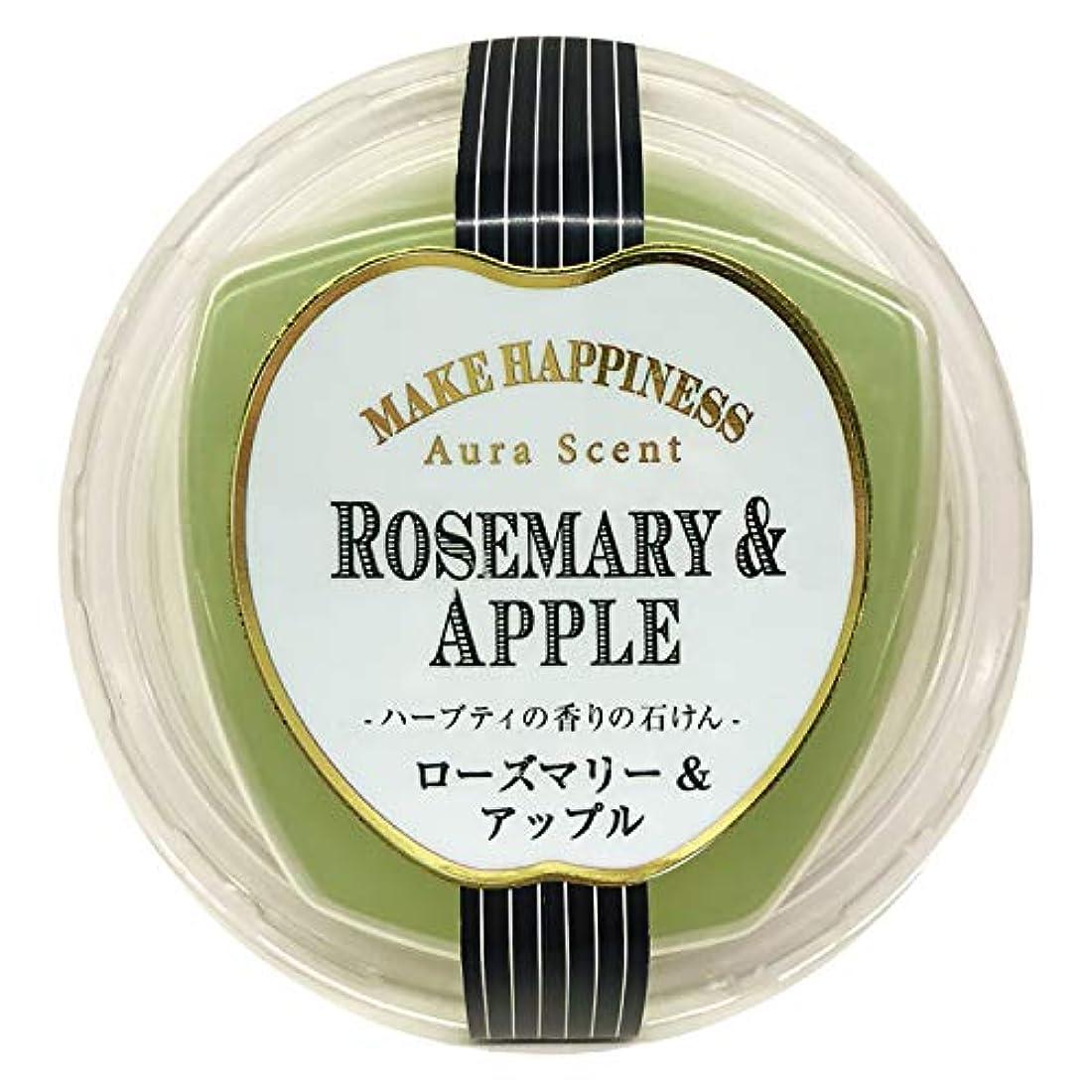 ヨーロッパ転送いちゃつくペリカン石鹸 オーラセント クリアソープローズマリー&アップル 75g