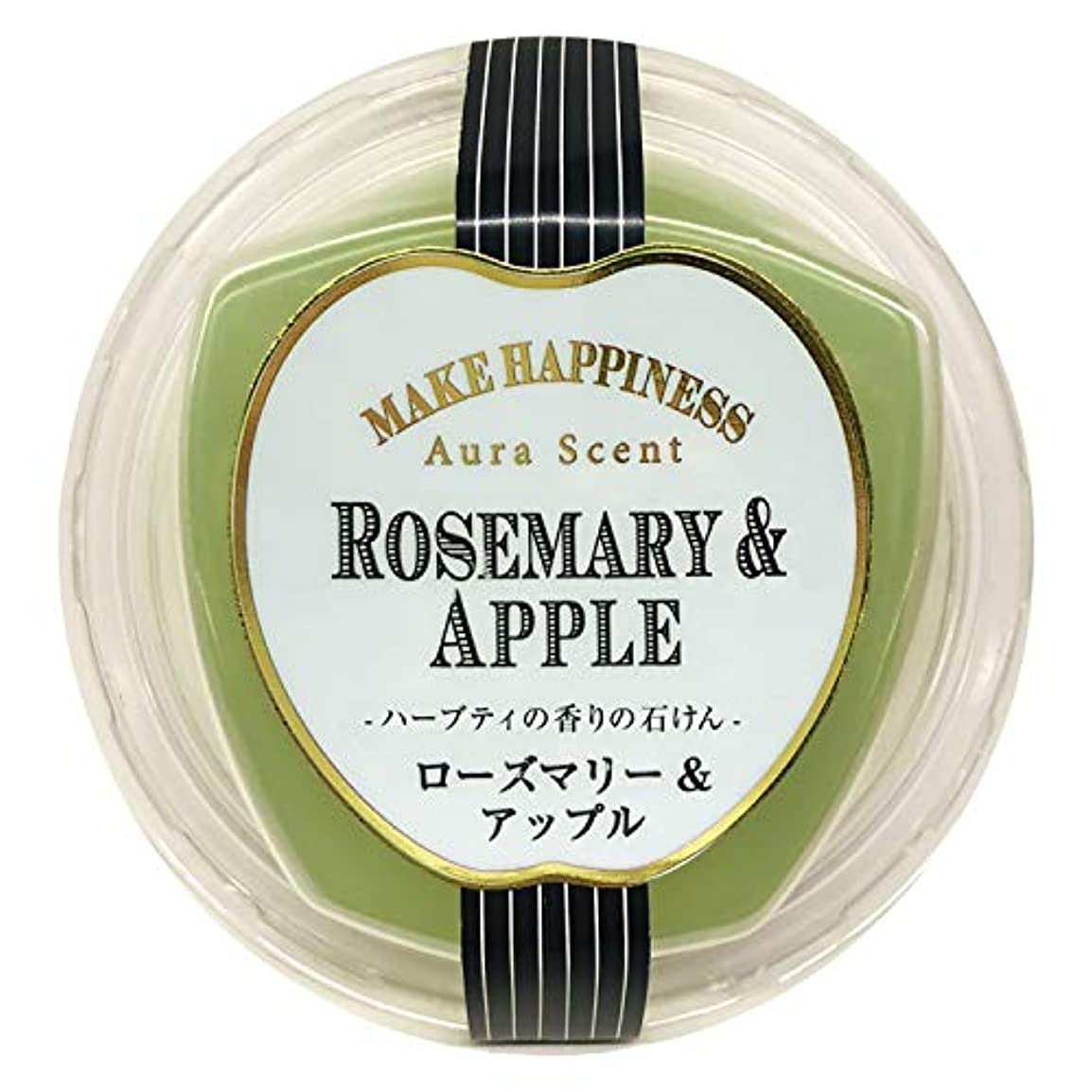 マンモス激しいこれまでペリカン石鹸 オーラセント クリアソープローズマリー&アップル 75g