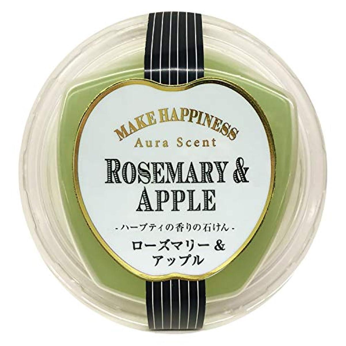 一般気取らない貢献するペリカン石鹸 オーラセント クリアソープローズマリー&アップル 75g