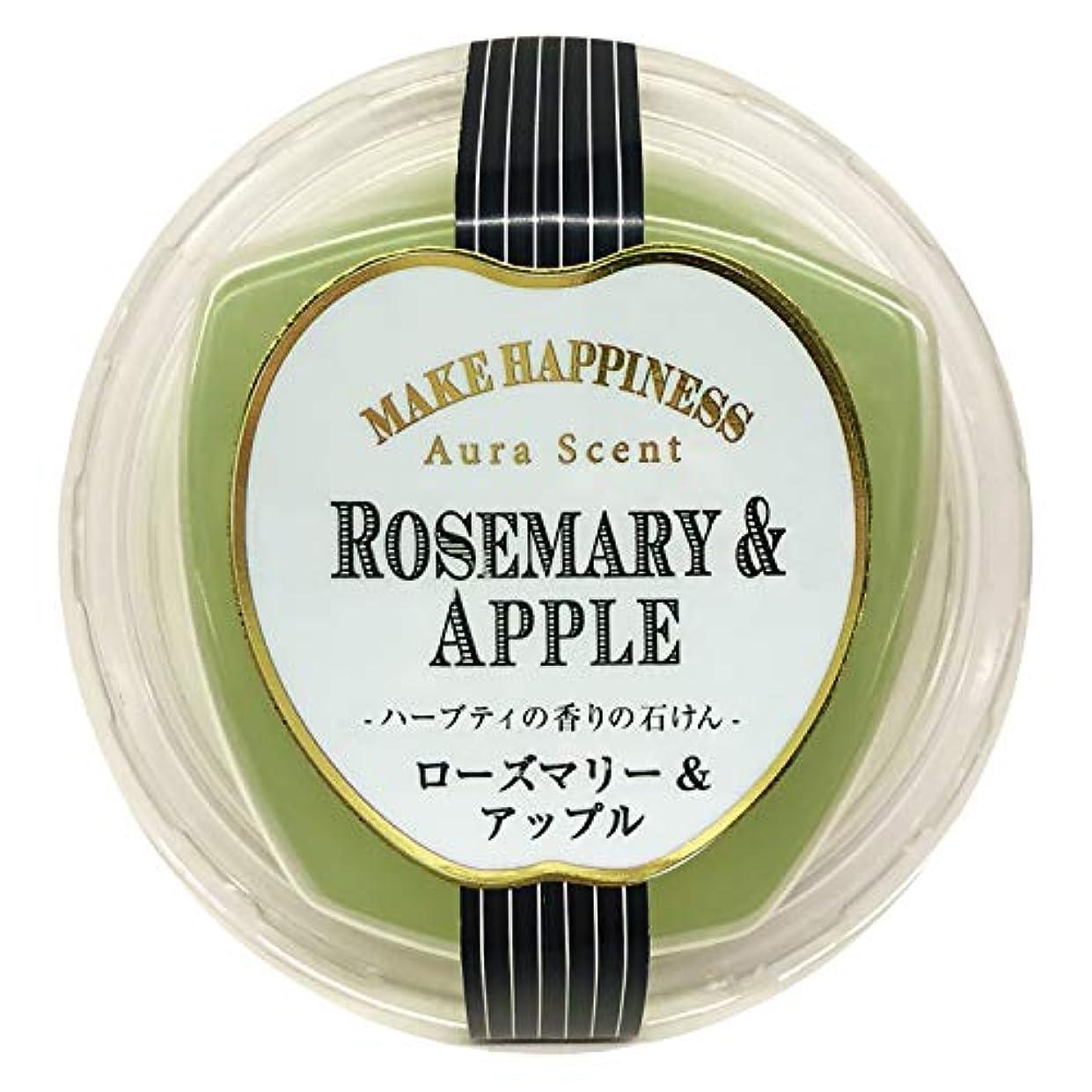 品種巨大なフォークペリカン石鹸 オーラセント クリアソープ ローズマリー&アップル 75g
