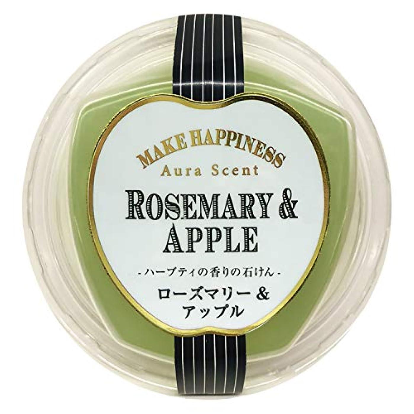 タール変装したインタフェースペリカン石鹸 オーラセント クリアソープローズマリー&アップル 75g