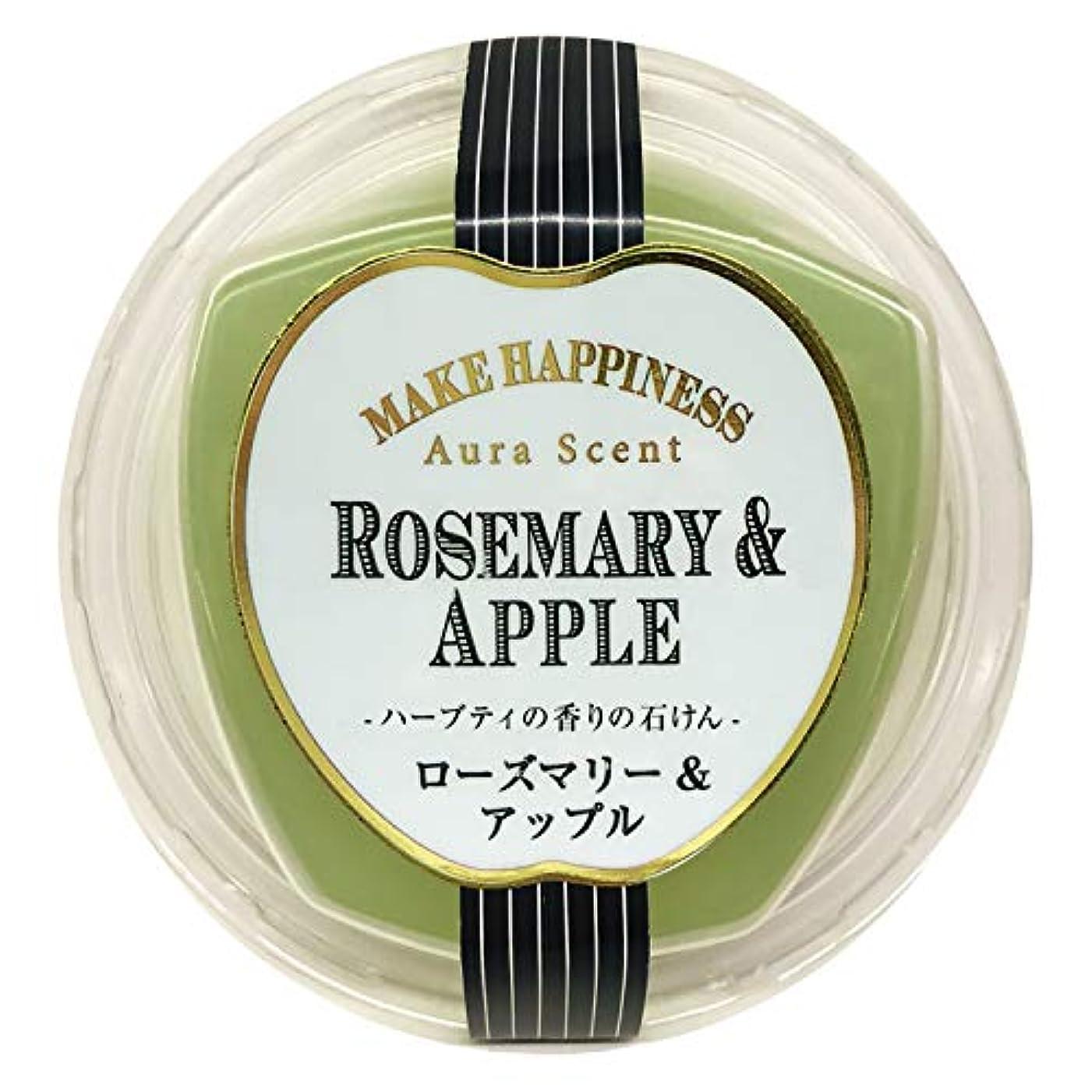 ミニチュア注ぎますアパートペリカン石鹸 オーラセント クリアソープ ローズマリー&アップル 75g