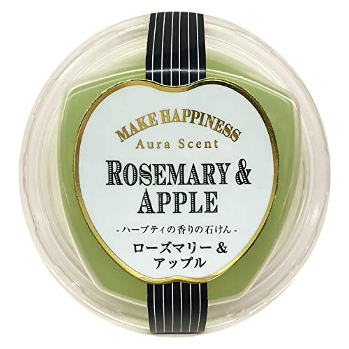 スキッパーチーフ熟考するペリカン石鹸 オーラセント クリアソープローズマリー&アップル 75g