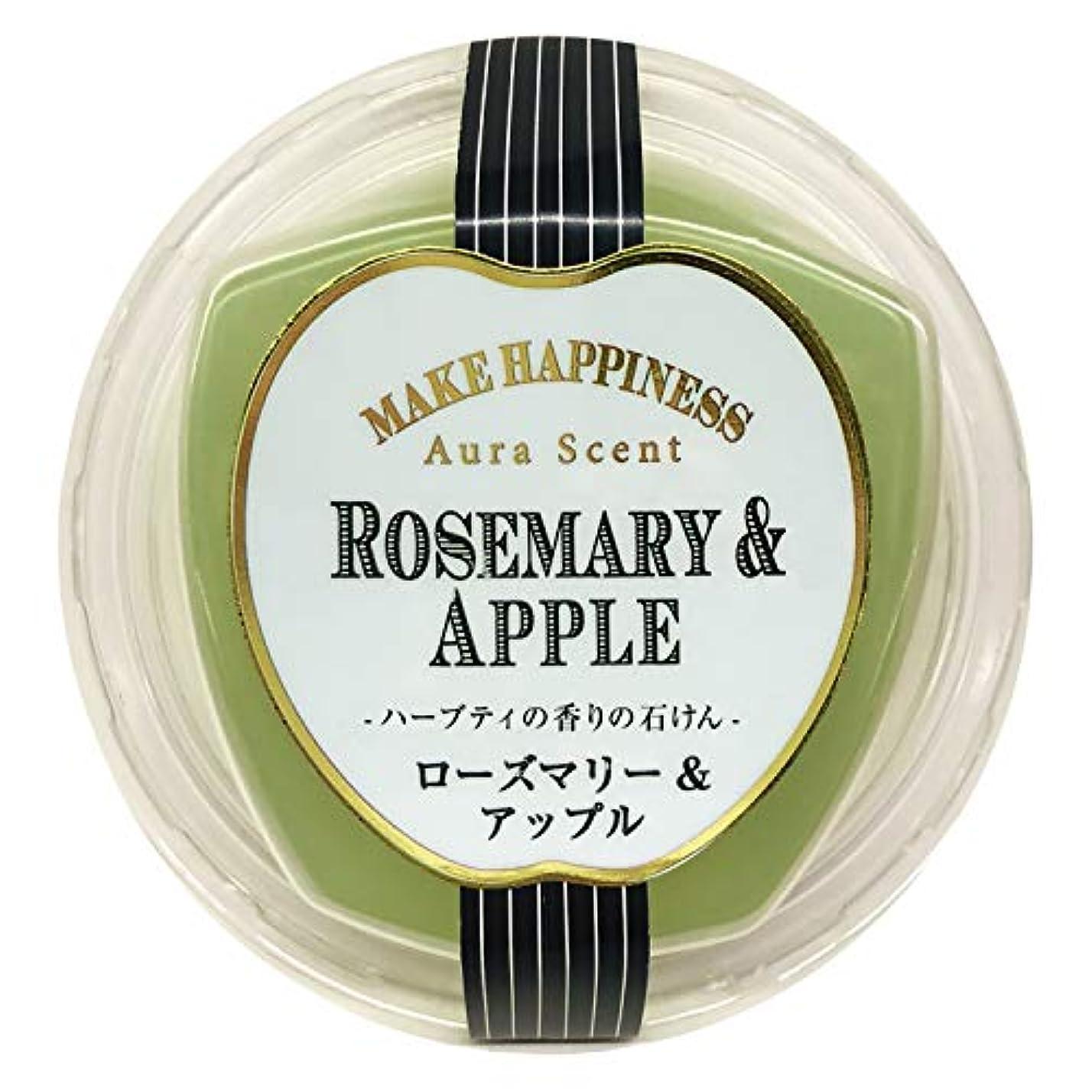 密度ボーカルスリッパペリカン石鹸 オーラセント クリアソープローズマリー&アップル 75g
