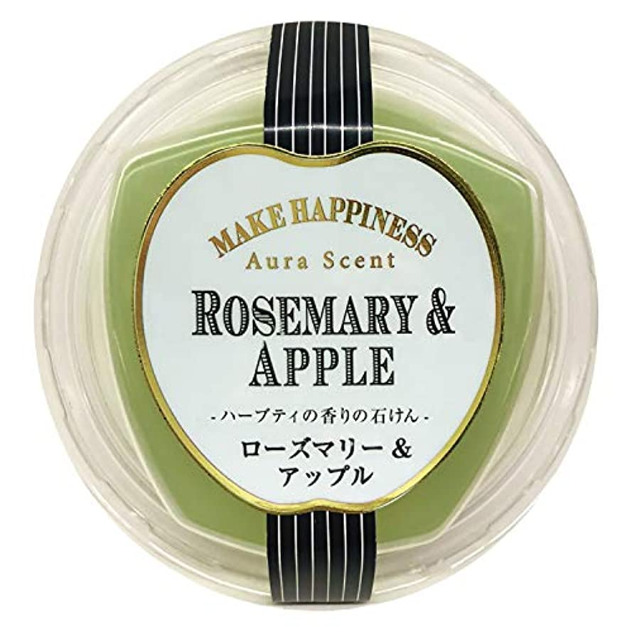タイプライター下に向けます吐き出すペリカン石鹸 オーラセント クリアソープ ローズマリー&アップル 75g