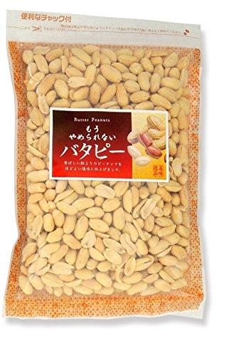 やめられないバタピー 500g×2袋(1Kg)チャック付き袋ピーナッツ