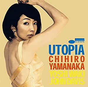 ユートピア (初回限定盤)(DVD付)(UHQCD仕様)