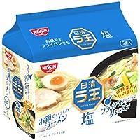 日清ラ王 袋麺 塩 5食P