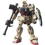 HCM-Pro SP-004 陸戦型ガンダム スペシャルペインテッド (機動戦士ガンダム 第08MS小隊)