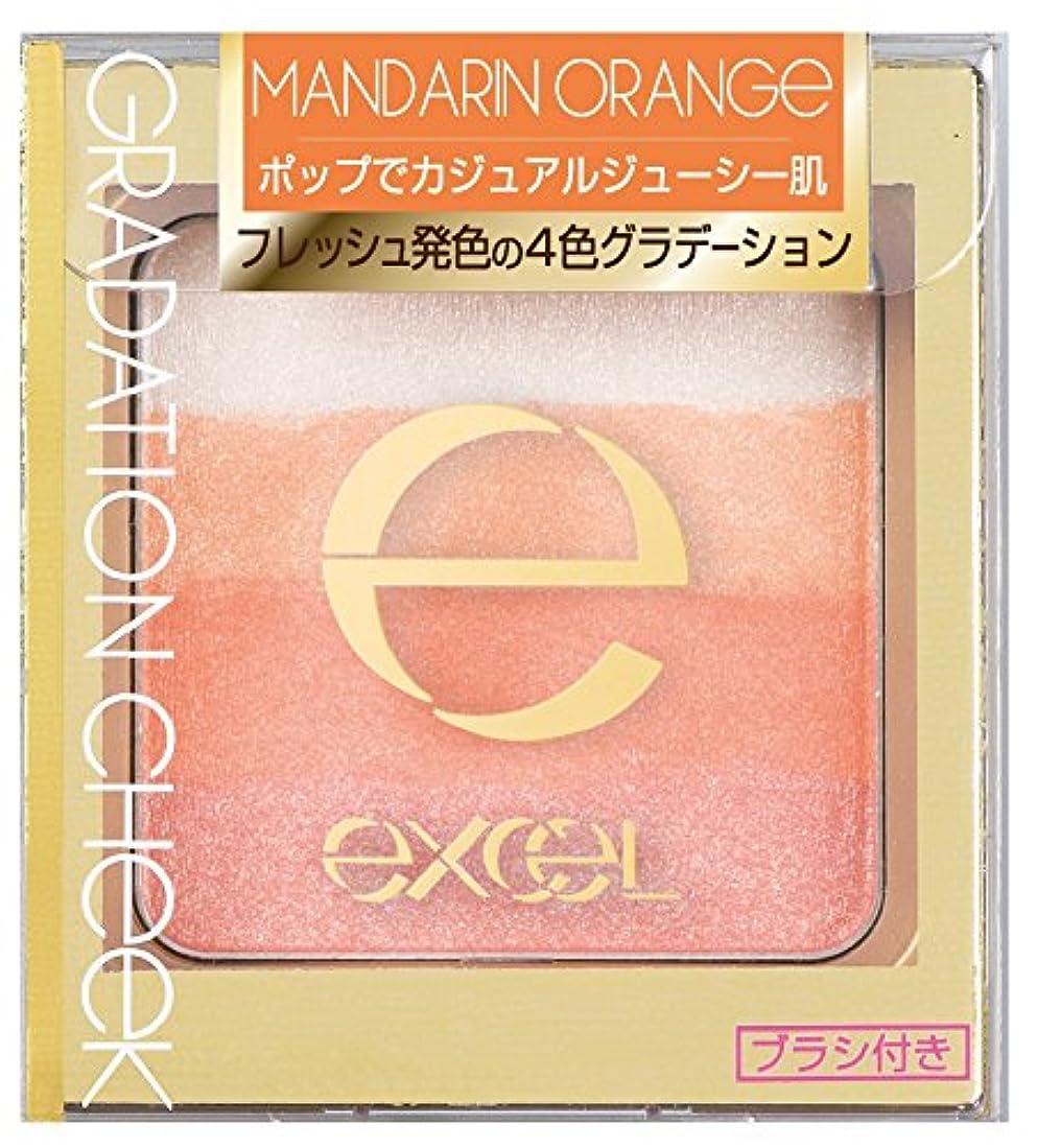 混乱塗抹対象エクセル グラデーションチーク N GC04 マンダリンオレンジ