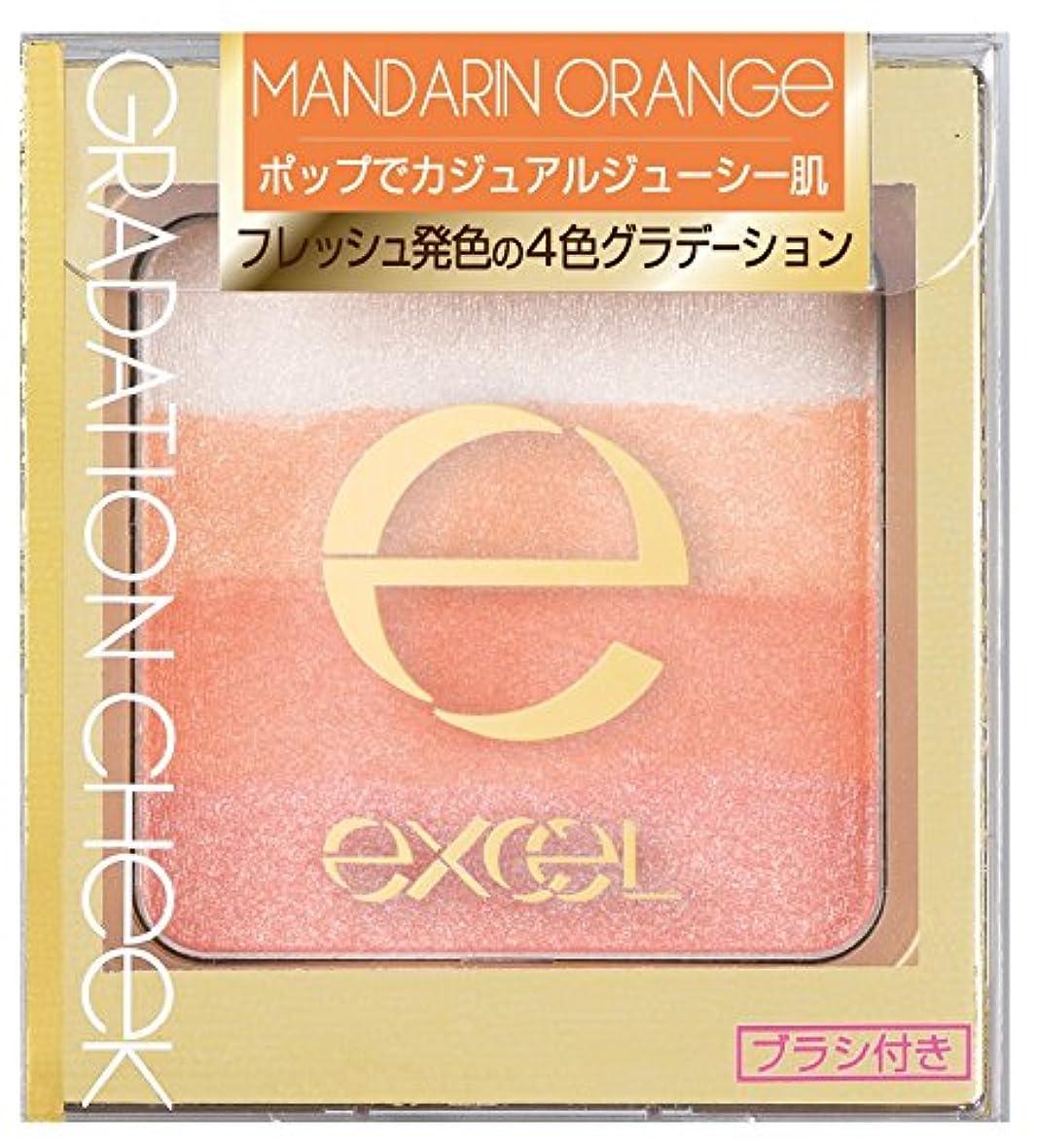 分散拒否シマウマエクセル グラデーションチーク N GC04 マンダリンオレンジ
