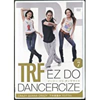 TRF イージー・ドゥ・ダンササイズ 【DISC 7 】下半身集中プログラム(約69分)