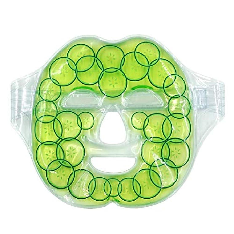 適切な成功技術フェイスパック きゅうりパック 冷温罨法パック パックマスク 毛穴を縮める シワの予防 皮膚を締め付ける 再利用可能 junexi