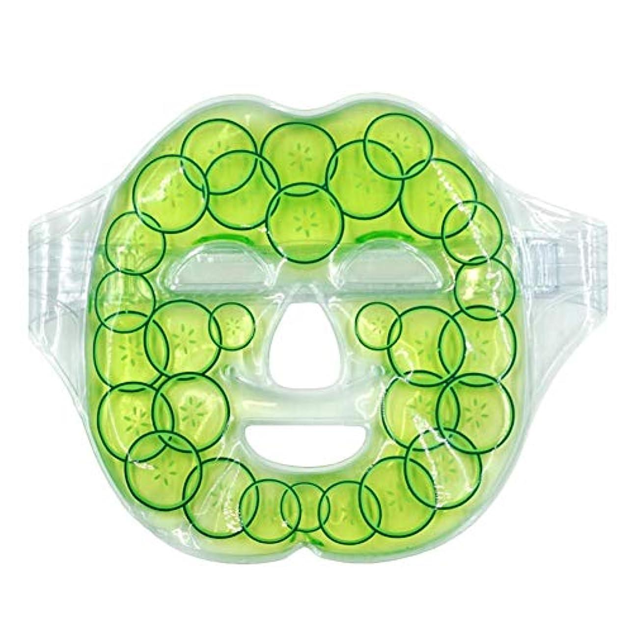 フェイスパック きゅうりパック 冷温罨法パック パックマスク 毛穴を縮める シワの予防 皮膚を締め付ける 再利用可能 junexi