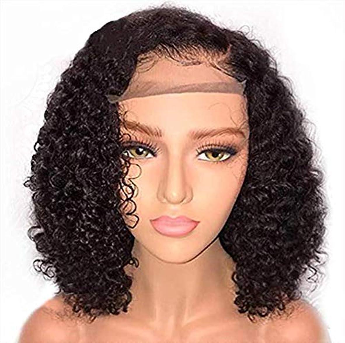 温度計共役義務的短いボブバージン人毛グルーレスレースフロントかつら女性150%密度と事前に摘み取られたヘアライン漂白ノットカーリーボブかつら14インチ