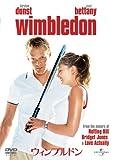 ウィンブルドン [DVD] 画像