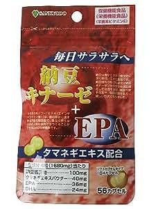 AL/納豆キナーゼ&EPA 420mg*56粒