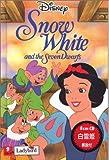 白雪姫 (オリジナルで読むはじめてのディズニー・シリーズ)
