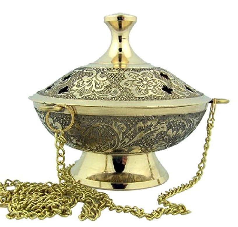 衛星出します資産Charcoal Incense Burner Gold Plate over Brass Hanging Censer with Chain