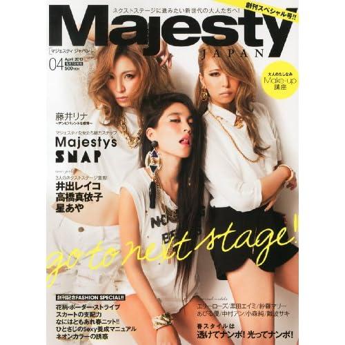 Majesty JAPAN (マジェスティジャパン) 2013年 04月号 [雑誌]