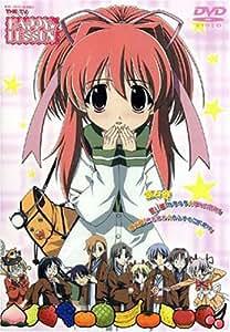 HAPPY☆LESSON THE TV(6) [DVD]