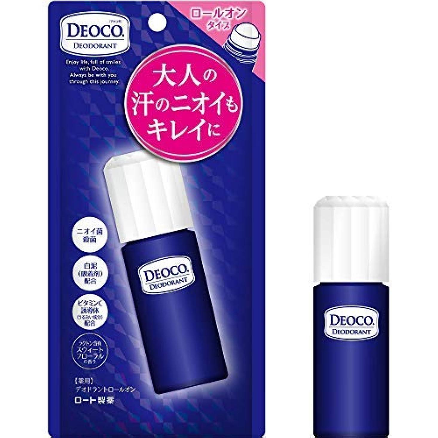 涙側面害虫デオコ 薬用デオドラントロールオン × 2個セット