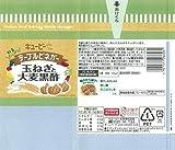 キユーピー テーブルビネガー 玉ねぎと大麦黒酢 210ml×2個