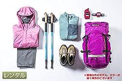 やまどうぐレンタル屋 登山レンタルセット 利用チケット 選べる2点・女性用(1泊2日) *ご利用の注意事項を必ずご確認ください